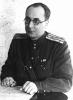 Александров Г.П.