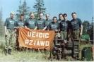 3-я экспедиция на остров Гогланд (2000)
