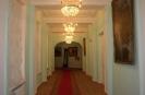 Генеральский коридор